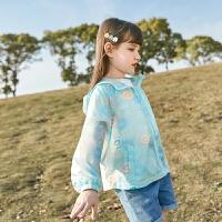 儿童防晒衣女夏装女童薄款透气外套夏防紫外线皮肤衣