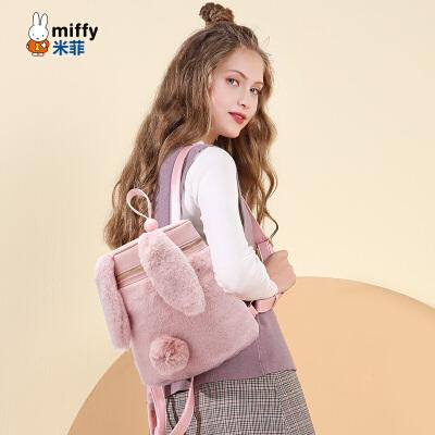 米菲秋冬新品可爱毛绒兔耳朵水桶背包韩版毛球学院双肩包