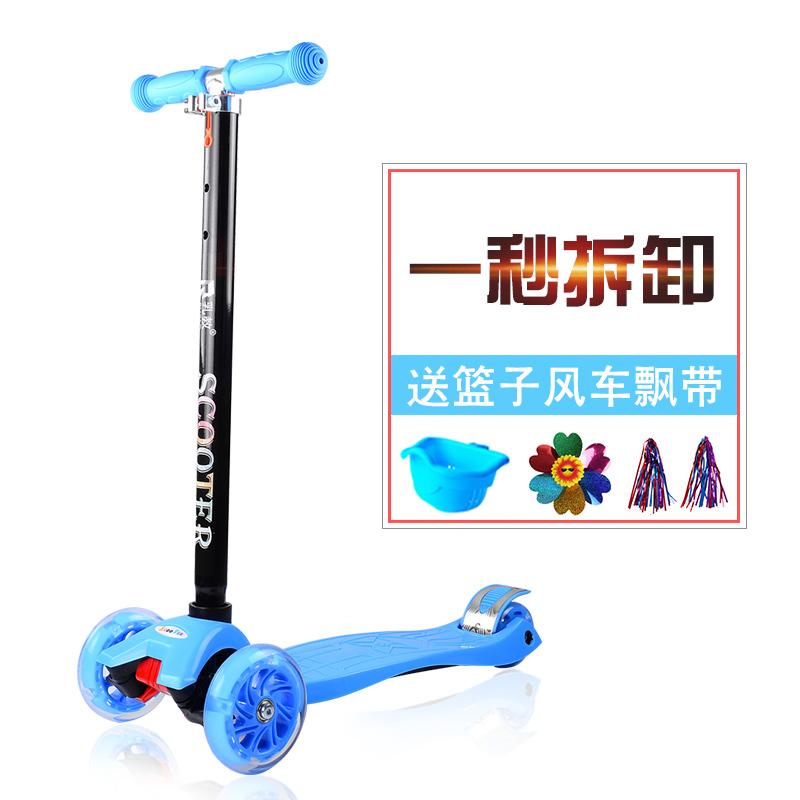 儿童滑板车闪光升降脚踏滑滑车划板车男女玩具滑轮车3-5-6-9-12岁