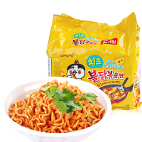 韩国进口方便面三养芝士味火鸡面140g*5袋炒面超辣泡面鸡肉干拌面