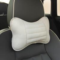 汽车头枕护颈枕一对装 养生车枕头靠枕颈枕腰车用头枕