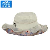 Topsky/远行客 户外碎花速干帽遮阳帽可折叠沙滩帽 52025