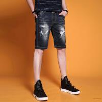 牛仔短裤男修身五分裤薄款 韩版潮流夏季破洞弹力5分牛仔裤子中裤