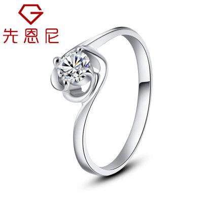 先恩尼钻石 白18K金钻戒 约30分婚戒 女款钻石戒指订婚戒指 求婚戒指 HFA248 钟情一生 结婚戒指女款钻石戒指 结婚戒指定制 可免费刻字