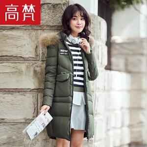 高梵2017冬季新款时尚毛领中长款羽绒服女 韩版百搭加厚保暖外套
