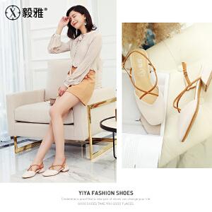 【毅雅】2018新款夏凉鞋女韩版方头奶奶鞋粗跟中跟包头细带组合罗马风 YL8WB2898