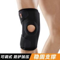 户外运动防护专业护具 专业登山护膝弹性支撑条运动加压透护具