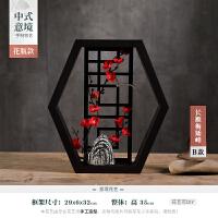 新中式摆件家居饰品客厅茶几创意房间书柜摆设酒柜装饰品现代玄关 长雁梅 矮峰