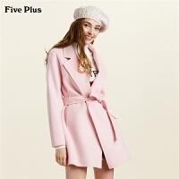 FIVE PLUS新款女装双面呢大衣女中长羊毛呢外套西装领宽松纯色