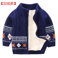 儿童加绒毛衣外套 冬韩版男童毛衣开衫 宝宝棉衣