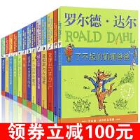 罗尔德・达尔作品典藏(13本套装) 四年级课外阅读必读书 了不起的狐狸爸爸 查理和巧克力工厂 魔法手指 小学生课外阅读