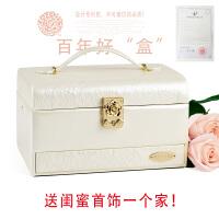 创意礼物送女友闺蜜老婆浪漫实用新奇情人结婚纪念日生日礼品女生 白色 珠光白