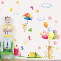 儿童房墙贴卡通贴画墙壁装饰自粘墙纸测量可移除宝宝量身高贴纸 特大