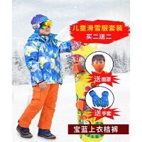 儿童滑雪服套装加厚男童女童雪乡保暖滑雪衣裤中大童冲锋衣裤套装