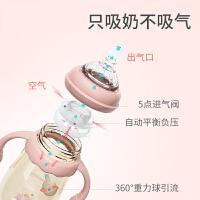 【支持礼品卡】感温奶瓶新生婴儿PPSU奶瓶宽口塑料防摔宝宝带吸管手柄奶瓶x7w