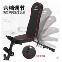 身椅哑铃凳仰卧锻炼器材飞鸟卧推凳起坐健身器材家用运动