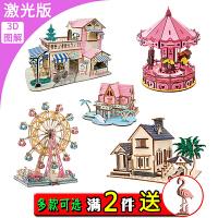 木制3d立体拼图模型拼装益智儿童玩具男女生建筑房子别墅成人礼物