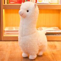 大号可爱毛绒玩具羊驼公仔睡觉按摩抱枕日本布娃娃女孩生日礼物
