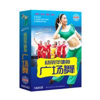 正版杨丽萍流行广场舞教学视频光盘碟片10DVD中老年健身操教程