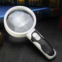 光学手持阅读放大镜20倍高清晰双层镜片放大镜80mm带LED灯