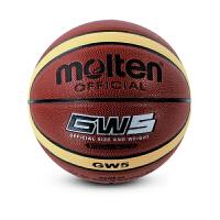 摩腾Molten 篮球 5号篮球 BGW5-2G-SH 少年儿童用球 室内外耐磨训练用球