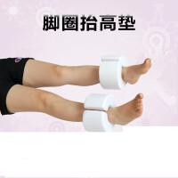 手圈脚圈褥疮垫踝骨垫脚垫护理垫翻身垫卧床瘫痪病人老人康复用品 2个蓝色脚圈(带拉链拆洗) 弹力面料
