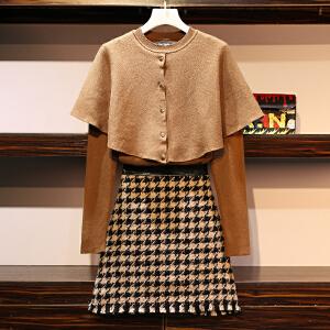 【热卖推荐】大码女装时尚套装2019春秋新款针织毛衣短裙显瘦两件套 #7183