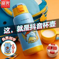 儿童保温杯男女便携带吸管不锈钢水杯子学生保温杯大容量水壶