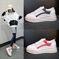 韩版百搭学生增高小白鞋子女 新款女士厚底松糕乐福鞋子 时尚休闲板鞋女