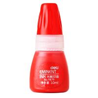 Deli/得力 9879 光敏印油 刻章用印油 印章油 10ml/瓶 红色 光敏章用油墨财务光敏油