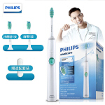 飞利浦(PHILIPS)电动牙刷HX6511 充电式成人声波震动牙刷 生日礼物电动牙刷