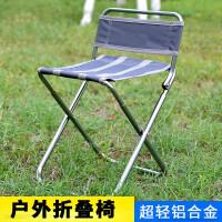 户外折叠凳子超轻便携式小马扎铝合金钓鱼折叠椅排队地铁迷你神器