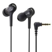 铁三角(Audio-technica)CKB50 ATH-CKB50 平衡动铁时尚入耳式耳机