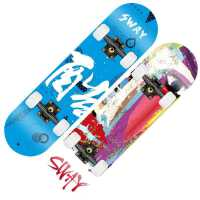 斯威专业初学者成人男女生儿童青少年成年刷街四轮双翘滑板车