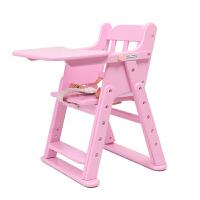 御目 餐椅 家用多功能可折叠便携式免安装儿童实木餐桌0-4岁宝宝吃饭座椅婴儿椅子防侧翻满额减限时抢礼品卡儿童家具