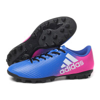 adidas阿迪达斯2017新款男低帮AG胶质短钉X AG足球鞋BB1151
