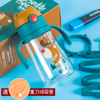 韩国儿童水杯吸管杯宝宝学饮杯幼儿园防摔水壶夏季可爱卡通