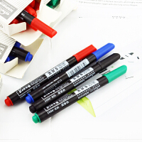 乐途可擦白板笔细头细杆水性笔儿童学生教学易擦干净白板专用笔
