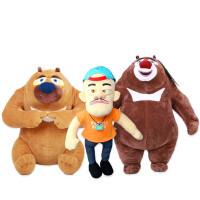 熊出没熊大熊二毛绒玩具光头强儿童玩偶套装公仔之变形记生日礼物
