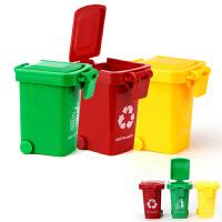 趣味�和�玩具垃圾桶收�{桶垃圾�玩具清���桶����家居小玩具耐摔 3���色不同垃圾桶