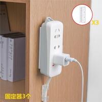 插排固定器插线板插座排插壁挂墙上墙壁插头网线电线卡扣卡线夹子置物架