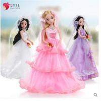 娇儿芭比娃娃新娘婚纱礼服 芭比衣服女孩过家家玩具结婚生日礼物过家家玩具