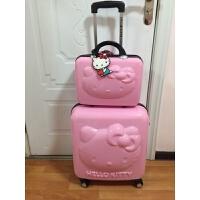 七夕礼物儿童拉杆箱子母箱女孩旅行箱20万向轮18寸可爱宝宝行李登机箱 C款粉色万向轮 14寸+20寸子母箱