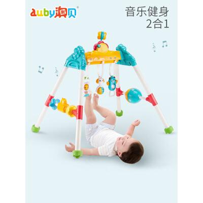 澳贝宝宝音乐健身架早教益智新生儿脚踏钢琴三个月婴儿玩具0-1岁 12首音乐 宝宝健身教练 健身架经典款