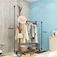 实木室内挂衣架落地单杆式晾衣架晒衣架简易晾衣杆卧室挂衣服架子 茶色 大