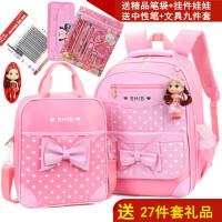 小学生双肩包pu皮书包女1-3-5年级书包背包6-12周岁可爱公主免洗