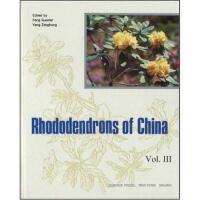 【新书店正版】Rhododendrons of China中国杜鹃花(第3册)(英文版) 杨增宏,冯国梅 科学出版社