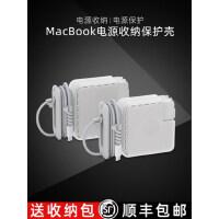 MacBook充�器保�o套�O果�P�本��X�m配器��pro13寸air13.3����收�{包�源外�ぞ��^神器mac16配件的套