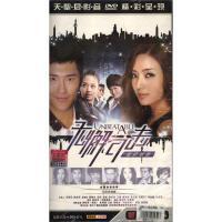 无懈可击蓝色梦想(六碟装)DVD( 货号:788378070)