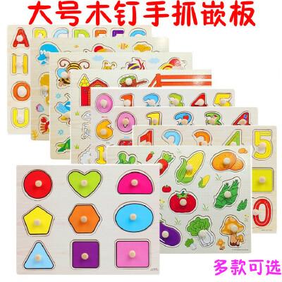 儿童数字母手抓板嵌板木质 1-2-3岁宝宝拼图板认知学数学智力玩具